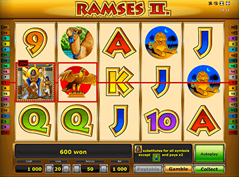 Ramses II Deluxe на зеркале Вулкан Старс